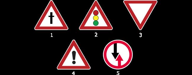 Ճանապարահյին  նշաններ